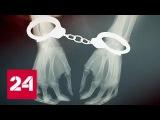 Кошмарный бизнес. Документальный фильм Александра Рогаткина - Россия 24