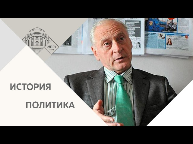 Профессор МПГУ Зданович А.А. Российская и польская история XX века: как выйти на путь примирения?