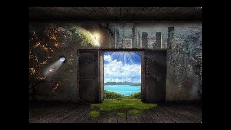 Волосы встают дыбом! Найдена дверь в параллельный мир. Жизнь после смерти!
