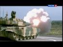 Танк Т-90 СМ Прорыв
