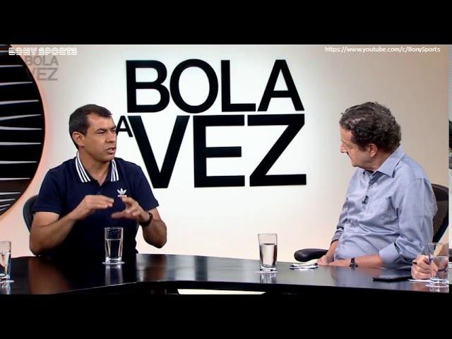 Bola da Vez | Fábio Carille, técnico do Corinthians