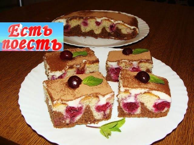 Белоснежка - миндально-шоколадный торт (пирог).