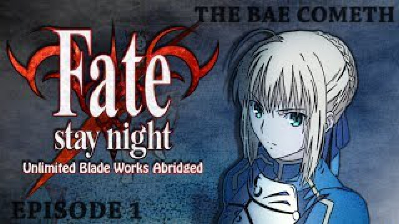 Fate/Stay Night: Unlimited Blade Works Abridged Ep1 - The Bae Cometh