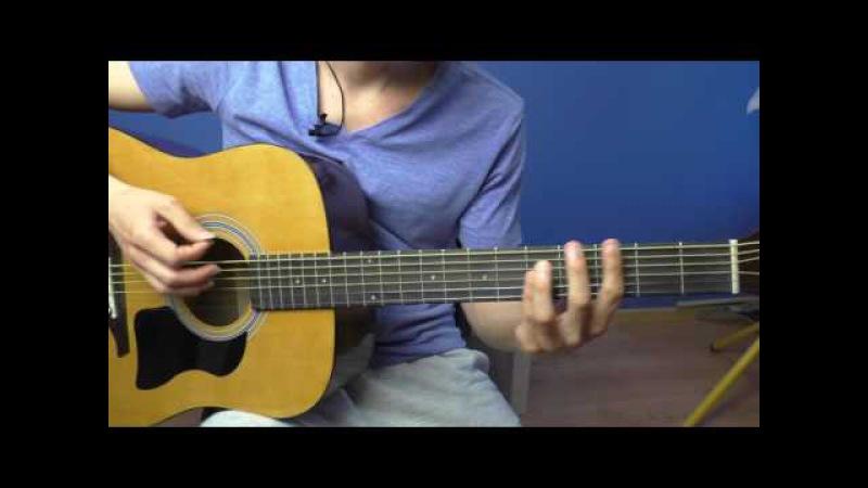 Как играть Король и Шут - Два вора и монета / Разбор на гитаре / Урок