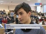 Жители Костромской области проверили свои знания по истории России