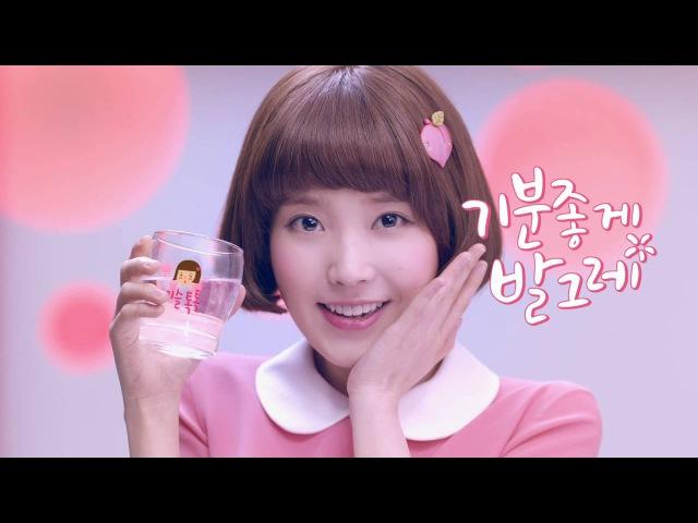 기분좋게 발그레~ 이슬톡톡 TV-CF(30