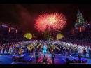 Россия,Москва,Кремль,Фестиваль Оркестров-СПАССКАЯ БАШНЯ-10 ЮБИЛЕЙ 3 Сентября 2017
