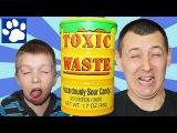 Челлендж - пробуем конфеты ТОКСИЧЕСКИЕ ОТХОДЫ - МЕГАКИСЛЯТИНА | TOXIC WASTE Challenge