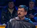 Своя игра. Шишулин - Яцкевич - Михеенков 09.04.2006