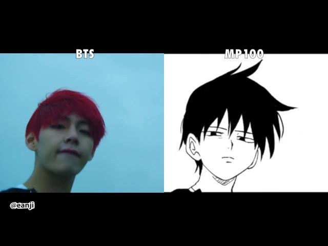 BTS vs MP100 Comparison!