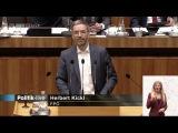 Herbert Kickl - Misstrauensantrag gegen die Chaosregierung KernKurz - 16.5.2017