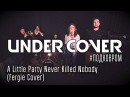 UNDER COVER - A Little Party Never Killed Nobody (Fergie Cover)