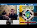 Четвертый украинский РЕЙХ ШОК БАНДЕРЫ ГОТОВЫЙ ДЕЙСТВОВАТЬ Гомосек пообещал и
