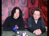 Агата Кристи пресс-конференция (г.Красноярск, 2008)