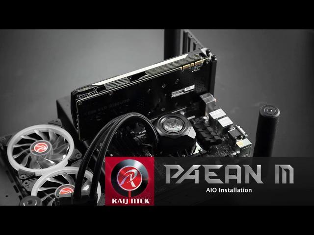 RaiJintek - PAEAN M, MICRO ATX / MINI ITX
