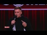 Александр Незлобин - Рекламные контракты из сериала Камеди Клаб смотреть беспла...