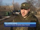 ГТРК ЛНР. Украинские боевики обстреляли город Стаханов. 13 декабря 2017