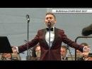 RUSKEALA SYMPHONY Чезаре Андреа Биксио – Неаполитанская песня Parlami d'amore