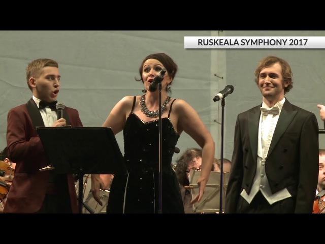 RUSKEALA SYMPHONY Джузеппе Верди Застольная песня из оперы Травиата