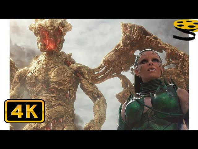 Могучие Рейнджеры против Голдара Часть 2 Могучие рейнджеры 2017 4K ULTRA HD