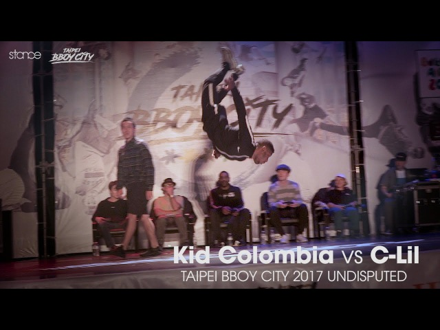Kid Colombia vs C Lil ► stance x Taipei Bboy City x Undisputed 2017 ◄