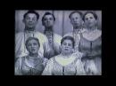 Русский народный хор им.Пятницкого. 1964 год Russian folk song dance