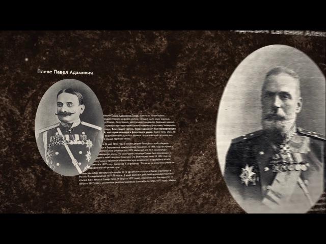 Интернет-портал памяти героев Великой войны 1914–1918