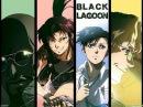 Пираты Чёрной Лагуны Black Lagoon 1 сезон 4 серия