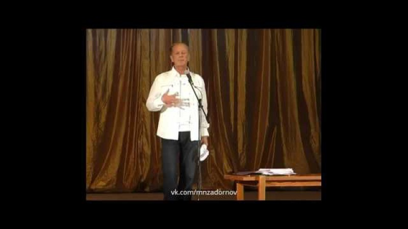 Михаил Задорнов Блондинка и машина с инкассаторами (Концерт в Кингисеппе, 28.12.11)