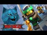 THE LEGO NINJAGO MOVIE VIDEO GAME #1 прохождение на русском КОТЁНОК ЛАЙК