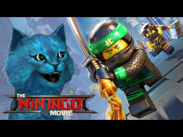 THE LEGO NINJAGO MOVIE VIDEO GAME 1 прохождение на русском КОТЁНОК ЛАЙК