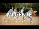 Mi Gente - J Balvin, Willy William / @oleganikeev choreography / ANY DANCE / ZUMBA
