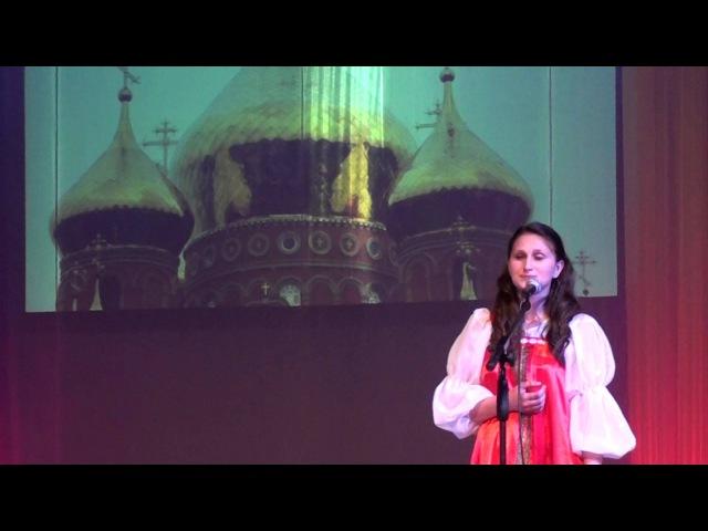 Сарафанная Русь - Валерия Махно