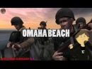 MEDAL OF HONOR: ALLIED ASSAULT - №8. OMAHA BEACH