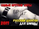 Песня Чисто за жизнь Михаил Грубов Мы в церкви рядышком стоим
