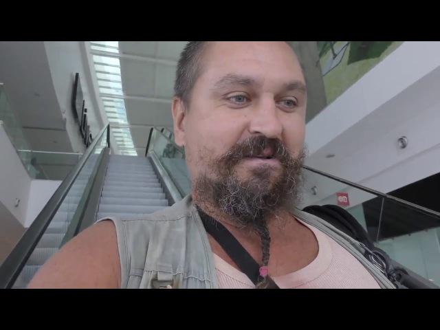 Алексей Макеев Alextime в торговом центре опять мексы