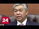 Северная Корея и Малайзия рассорились из за убийства Ким Чен Нама