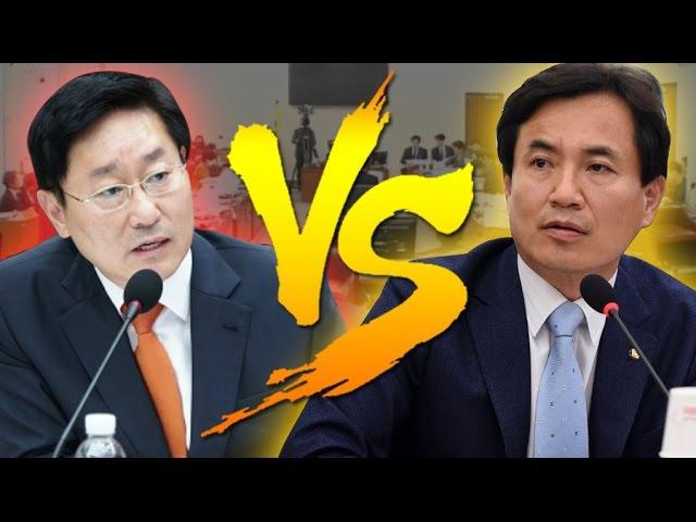 [회의 중단 사태] 김진태 VS 박범계 의원, 개살벌함ㄷㄷㄷㄷ, 국회에서 고성을 지르며 신경전을 벌이다.