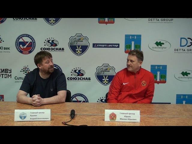 Послематчевая пресс-конференция Зоркий : СКА-Нефтяник. 18.11.2017 г. СТН Зоркий ТВ