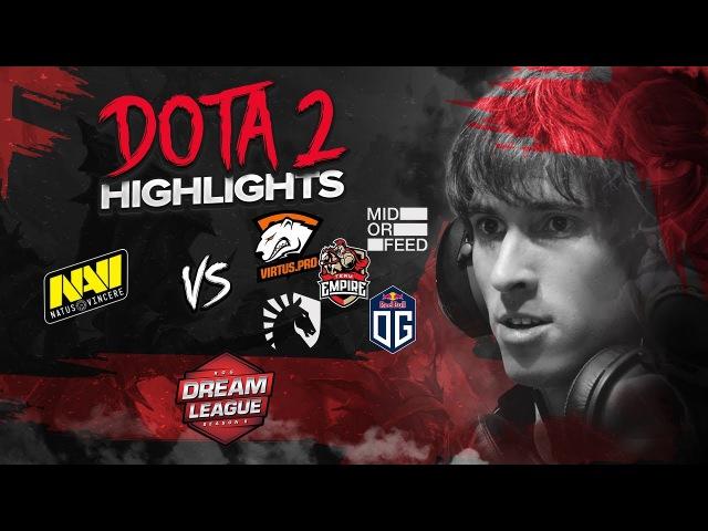NAVI Dota2 highlights vs Empire, Liquid, MoF, VP, OG @ DreamLeague S8 CIS Qualifier