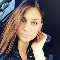 Диана Усенко