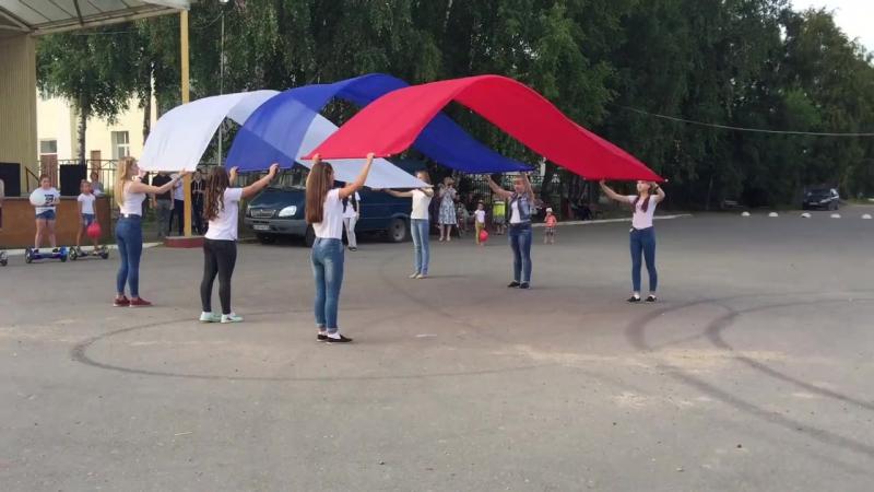 День флага 2017 п Кесова Гора