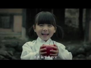 筷子兄弟 – 小蘋果 (電影《老男孩之猛龍過江》宣傳曲)