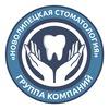 Новолипецкая стоматология   ГК
