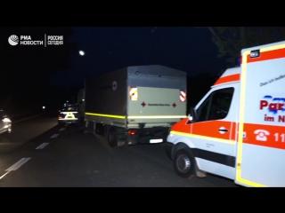 Место гибели 5-летнего мальчика в Баварии