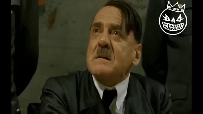 Гитлер про Акима Алматы Байбек.mp4