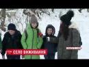 Кількість населених пунктів в Україні зменшуватиметься
