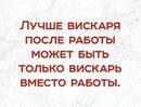 Андрей Шленчак фото #7