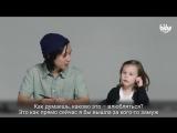 Дети отвечают художнику на вопрос: Что такое любовь