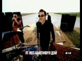 U2 - Beautiful Day 2x2